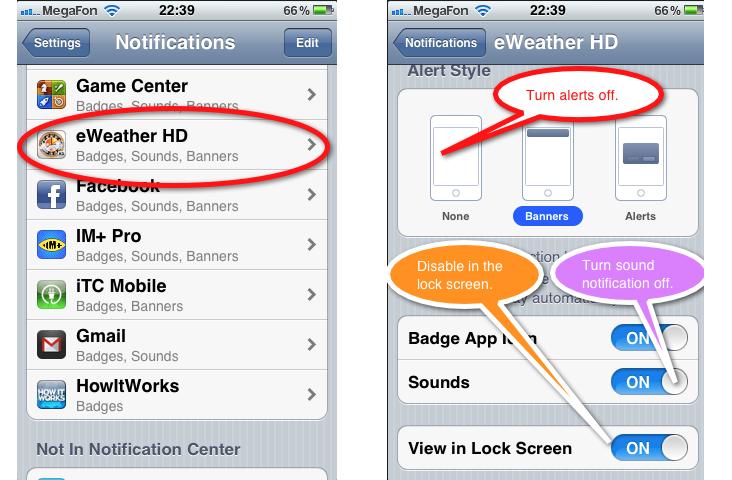 eWeather hd weather app iphone,ipad,ipod hi-def radar, satellite, weather alerts, earthquakes, beach water, sea surface - alerts-off-global