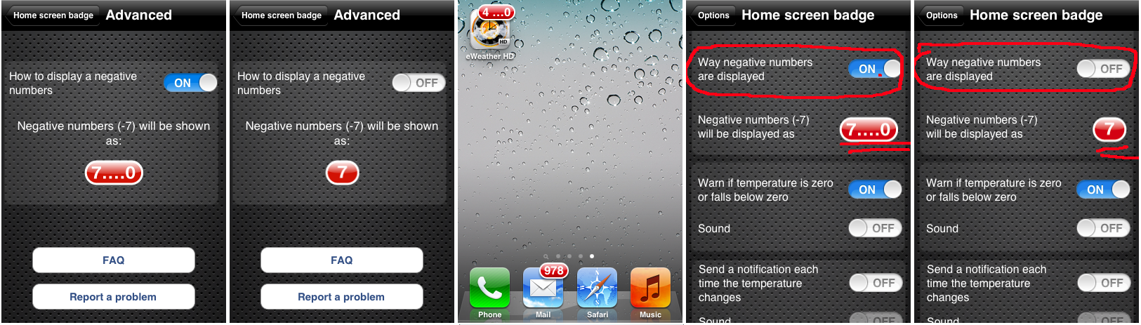 eWeather hd weather app iphone,ipad,ipod hi-def radar, satellite, weather alerts, earthquakes, beach water, sea surface - neg1