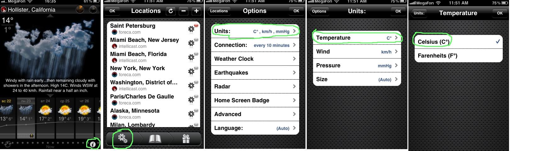 eWeather hd weather app iphone,ipad,ipod hi-def radar, satellite, weather alerts, earthquakes, beach water, sea surface - units