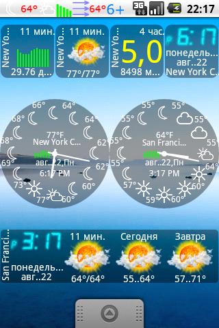 виджеты прогноза погоды для Android